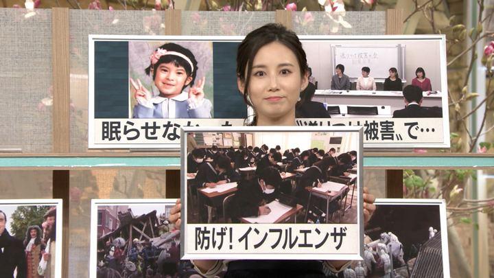 2019年02月07日森川夕貴の画像17枚目