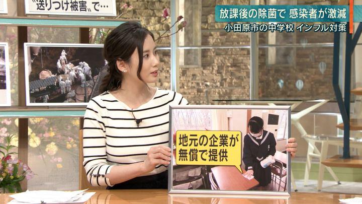 2019年02月07日森川夕貴の画像26枚目