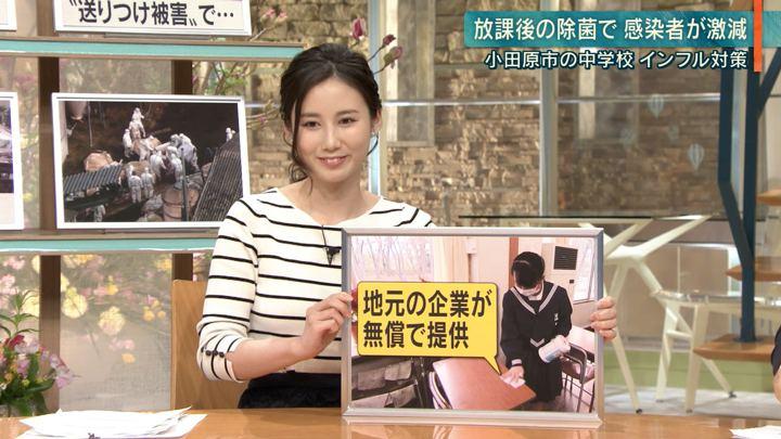 2019年02月07日森川夕貴の画像30枚目