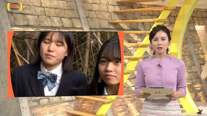 2019年02月10日森川夕貴の画像06枚目