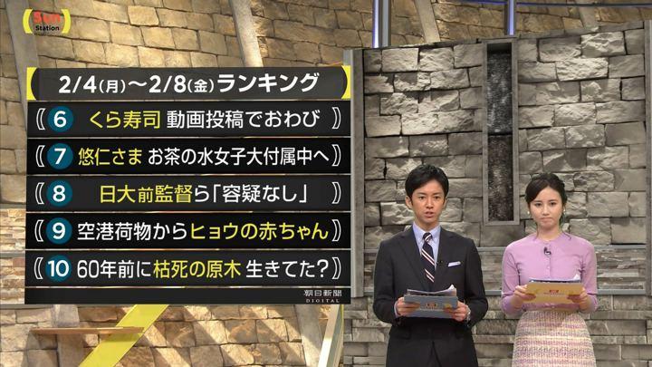 2019年02月10日森川夕貴の画像08枚目