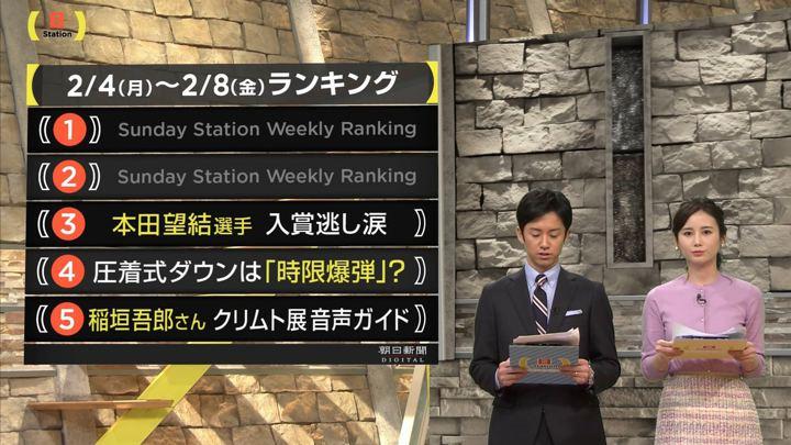 2019年02月10日森川夕貴の画像10枚目