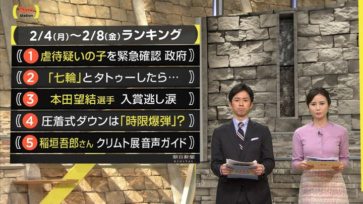 2019年02月10日森川夕貴の画像14枚目