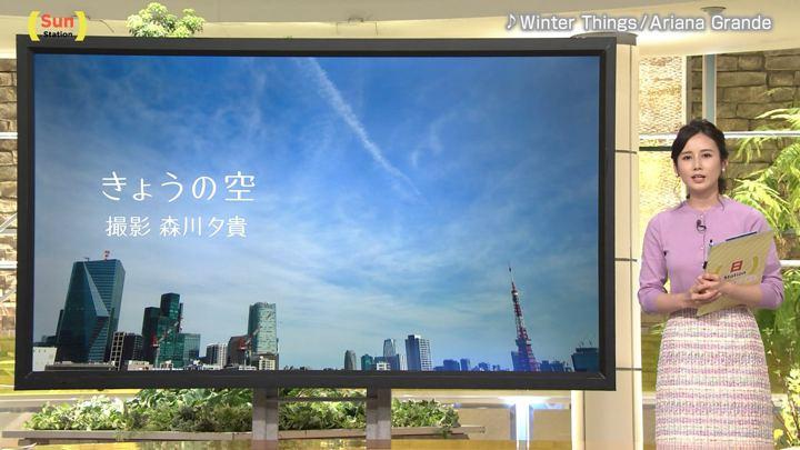 2019年02月10日森川夕貴の画像15枚目