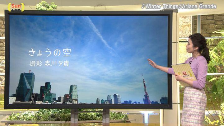 2019年02月10日森川夕貴の画像16枚目