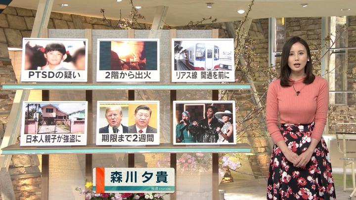 2019年02月11日森川夕貴の画像05枚目