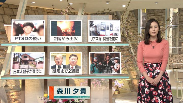 2019年02月11日森川夕貴の画像06枚目