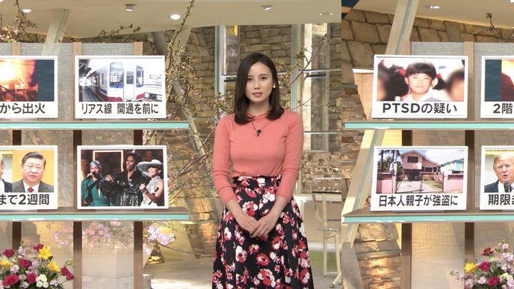 2019年02月11日森川夕貴の画像07枚目