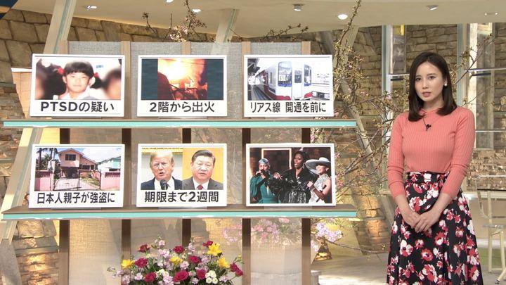 2019年02月11日森川夕貴の画像08枚目