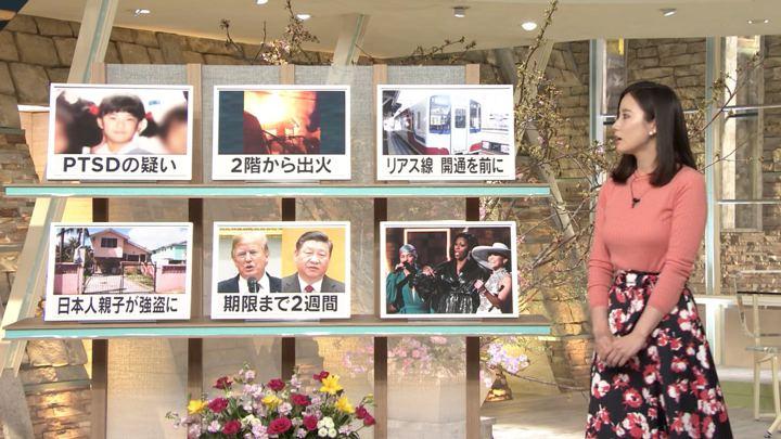 2019年02月11日森川夕貴の画像09枚目