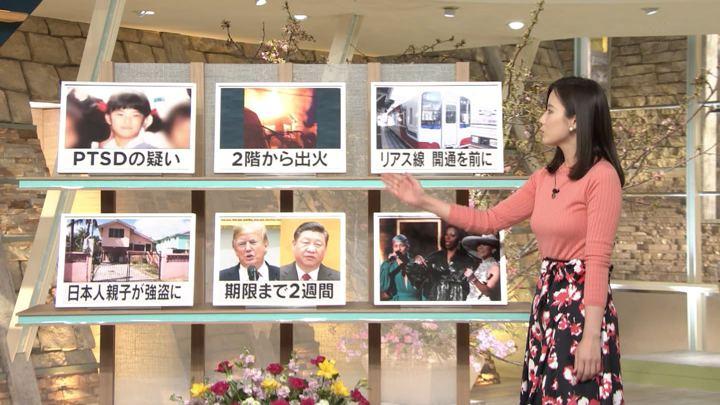 2019年02月11日森川夕貴の画像10枚目