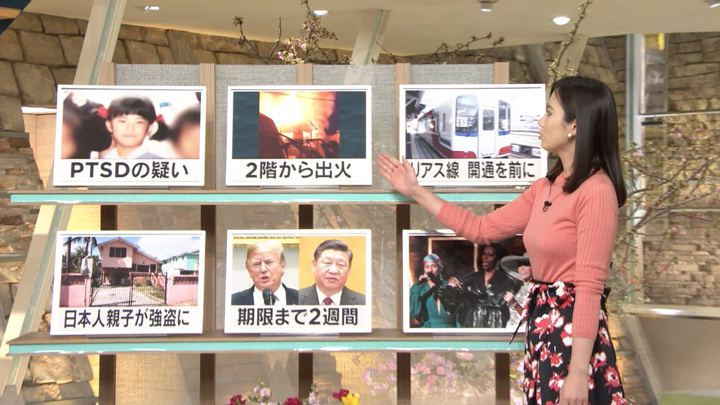 2019年02月11日森川夕貴の画像11枚目