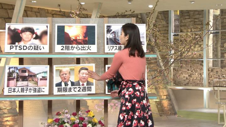 2019年02月11日森川夕貴の画像16枚目