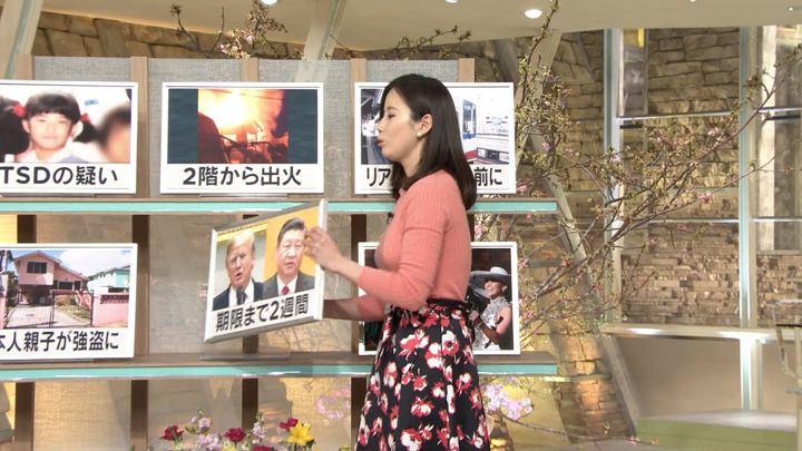 2019年02月11日森川夕貴の画像17枚目
