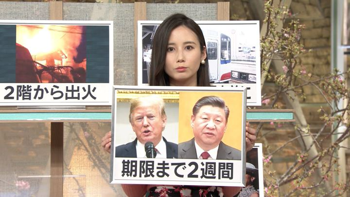 2019年02月11日森川夕貴の画像18枚目