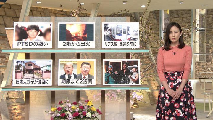 2019年02月11日森川夕貴の画像19枚目
