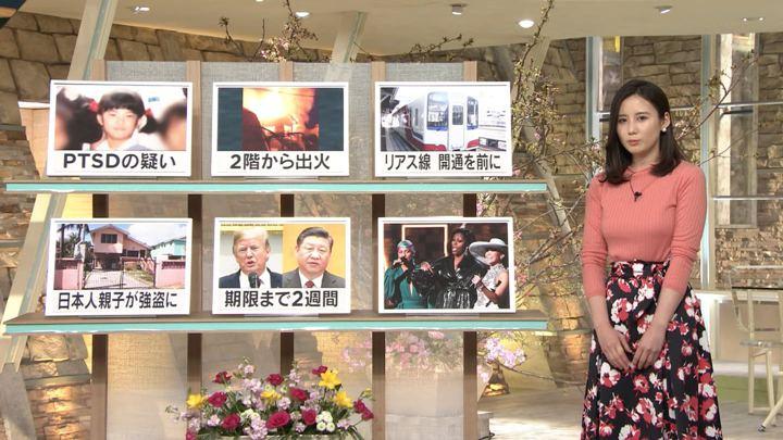 2019年02月11日森川夕貴の画像20枚目