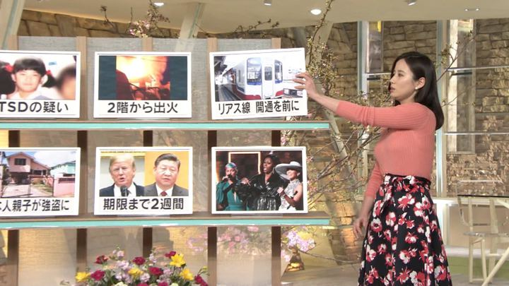 2019年02月11日森川夕貴の画像21枚目