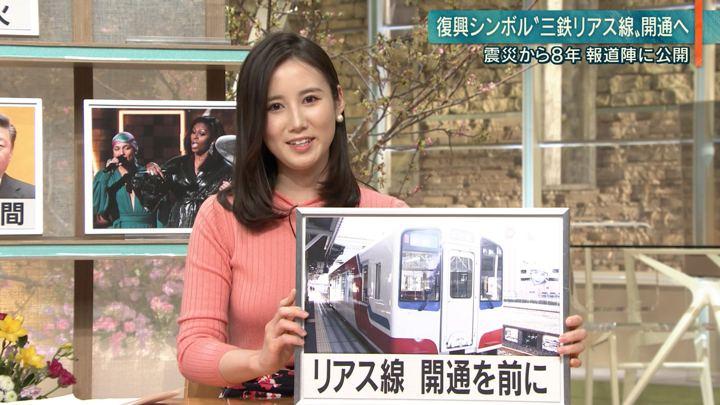 2019年02月11日森川夕貴の画像24枚目