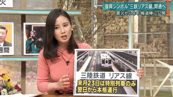 2019年02月11日森川夕貴の画像26枚目