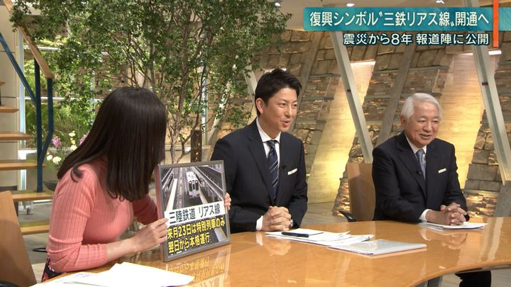 2019年02月11日森川夕貴の画像28枚目