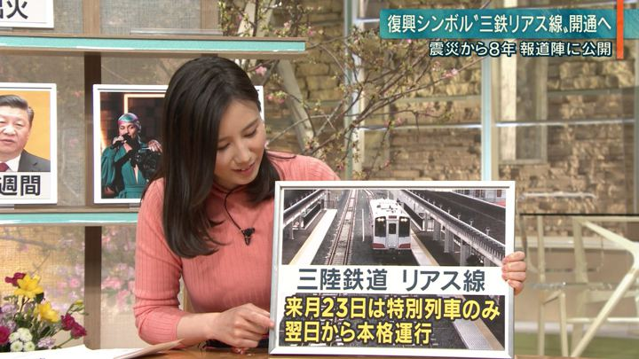 2019年02月11日森川夕貴の画像30枚目