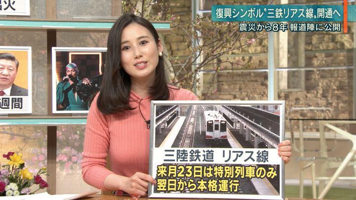 2019年02月11日森川夕貴の画像31枚目