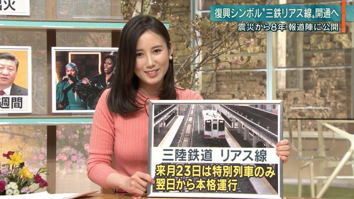 2019年02月11日森川夕貴の画像32枚目
