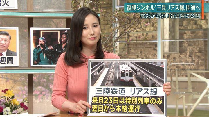 2019年02月11日森川夕貴の画像33枚目