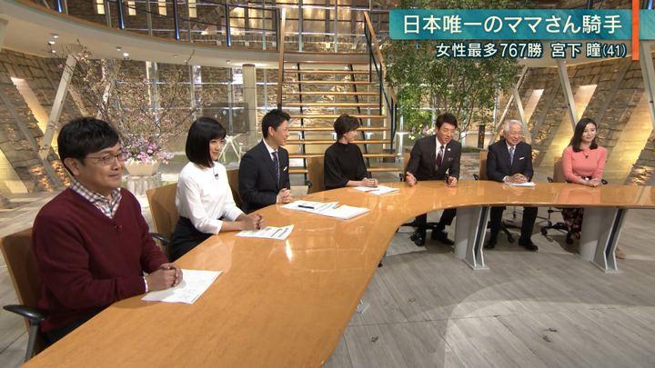 2019年02月11日森川夕貴の画像34枚目