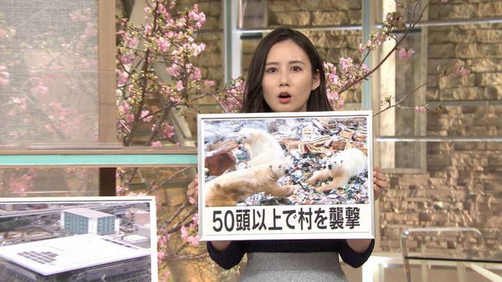 2019年02月12日森川夕貴の画像09枚目