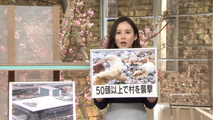2019年02月12日森川夕貴の画像10枚目