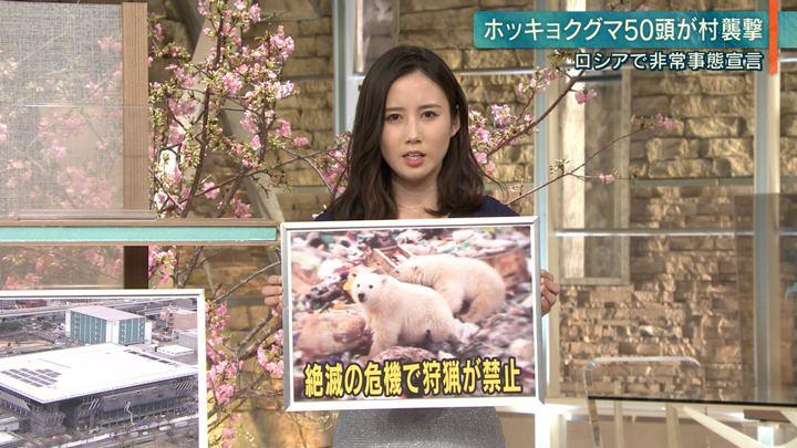 2019年02月12日森川夕貴の画像11枚目