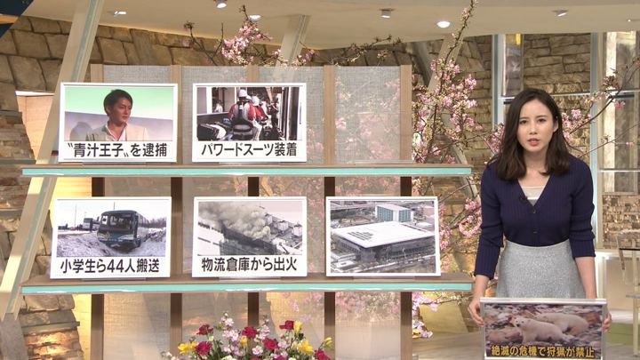 2019年02月12日森川夕貴の画像12枚目
