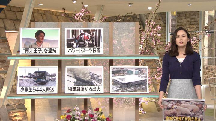 2019年02月12日森川夕貴の画像13枚目