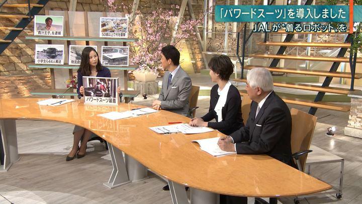2019年02月12日森川夕貴の画像14枚目