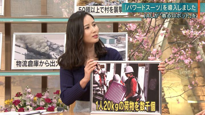 2019年02月12日森川夕貴の画像17枚目