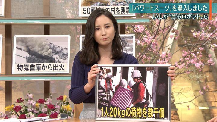2019年02月12日森川夕貴の画像18枚目