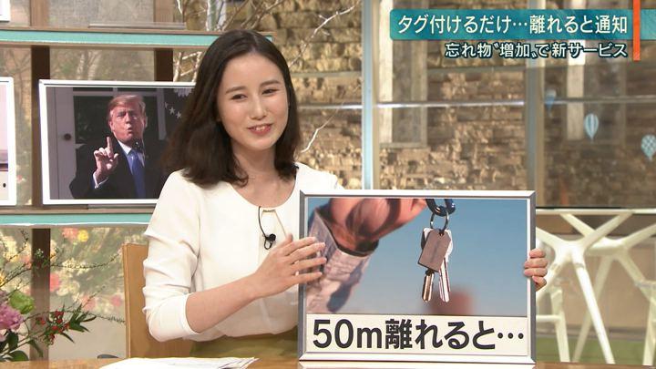 2019年02月18日森川夕貴の画像14枚目