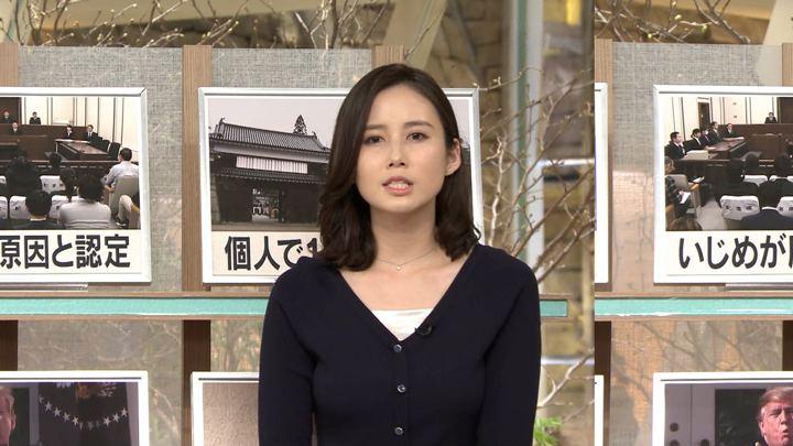 森川夕貴 報道ステーション (2019年02月19日放送 20枚)