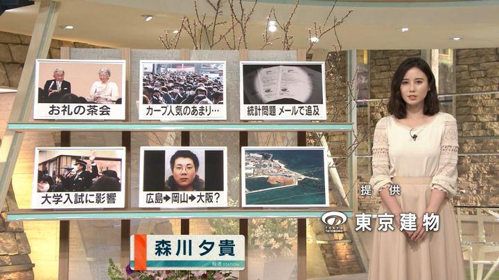 2019年02月25日森川夕貴の画像04枚目