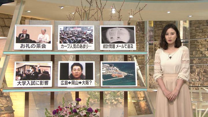 2019年02月25日森川夕貴の画像05枚目