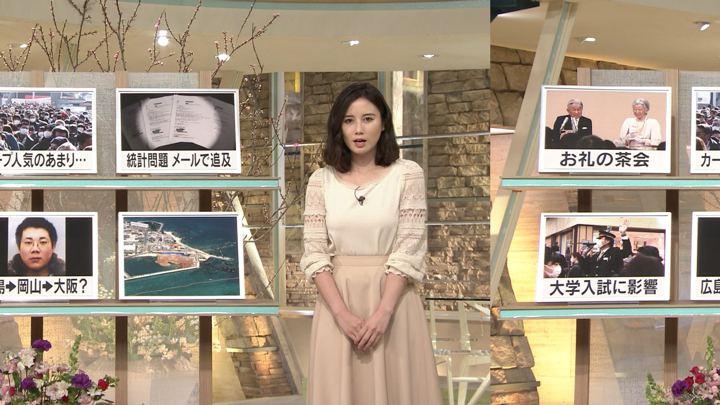 2019年02月25日森川夕貴の画像06枚目