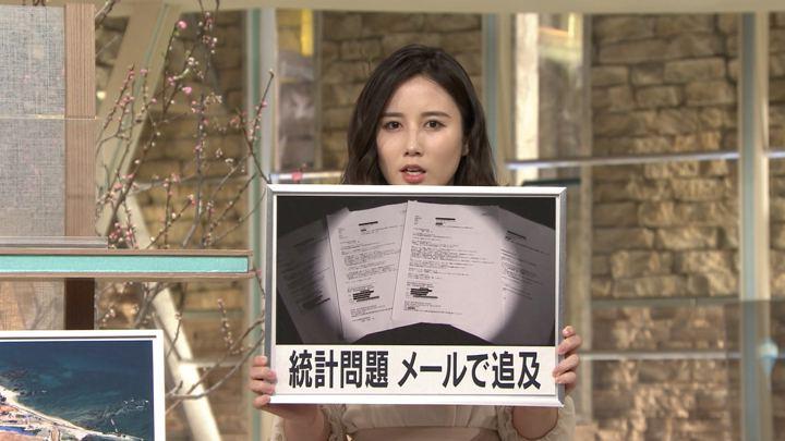 2019年02月25日森川夕貴の画像10枚目