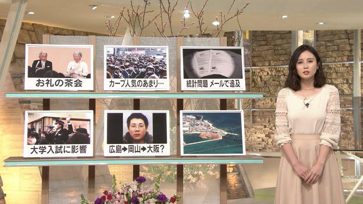 2019年02月25日森川夕貴の画像11枚目