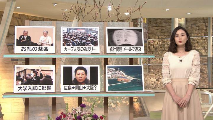 2019年02月25日森川夕貴の画像12枚目
