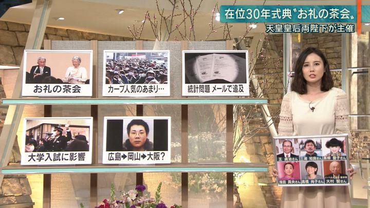 2019年02月25日森川夕貴の画像13枚目