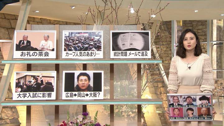 2019年02月25日森川夕貴の画像14枚目