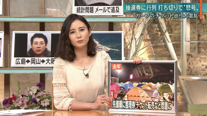 2019年02月25日森川夕貴の画像15枚目