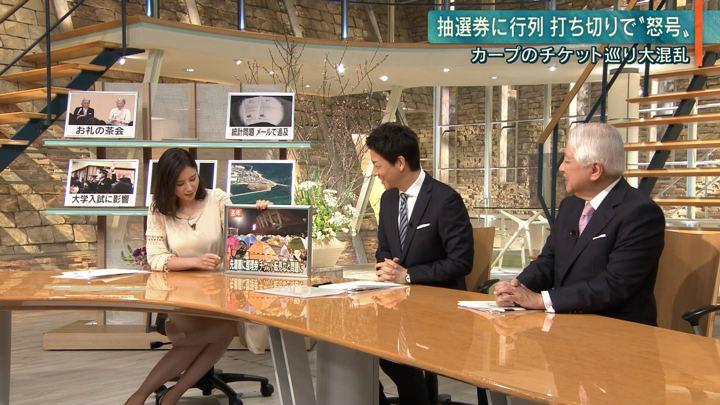 2019年02月25日森川夕貴の画像17枚目